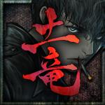 土竜 (もぐら)  │ ギャングのパズルゲーム