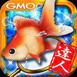金魚の達人 │ 定番金魚すくいゲーム