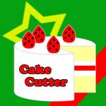 ケーキカッター │ 簡単に均等に分けよう!