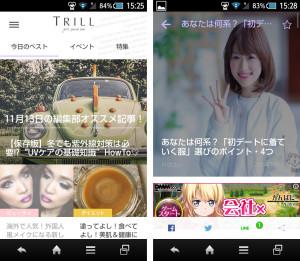 TRILL[トリル]001