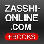 雑誌オンライン │ 100誌以上の電子書籍♪