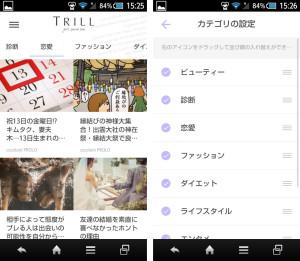 TRILL[トリル]002