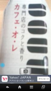究極の無音カメラ-~忍カメラ-~003