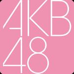 AKB48 │ 公式アプリ!