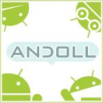 Andoll │ 【ウィジェット】かわいいドロイドくんがボやくwww