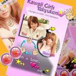 Kawaii Girls Yakyuken │ ほら!脱げよ!