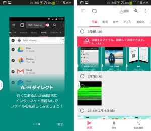 Send-Anywhere-(ファイル転送・受信)_02