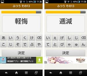 読めないと恥ずかしい漢字003