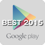 【Google Play】2015年ベストのアプリ発表